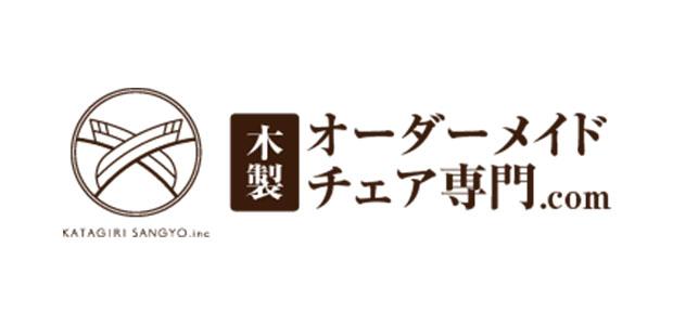祭事用什器(じゅんじゅん)